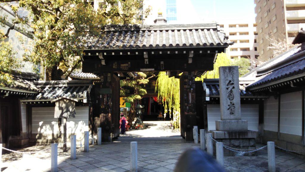 京都 六角堂 入り口