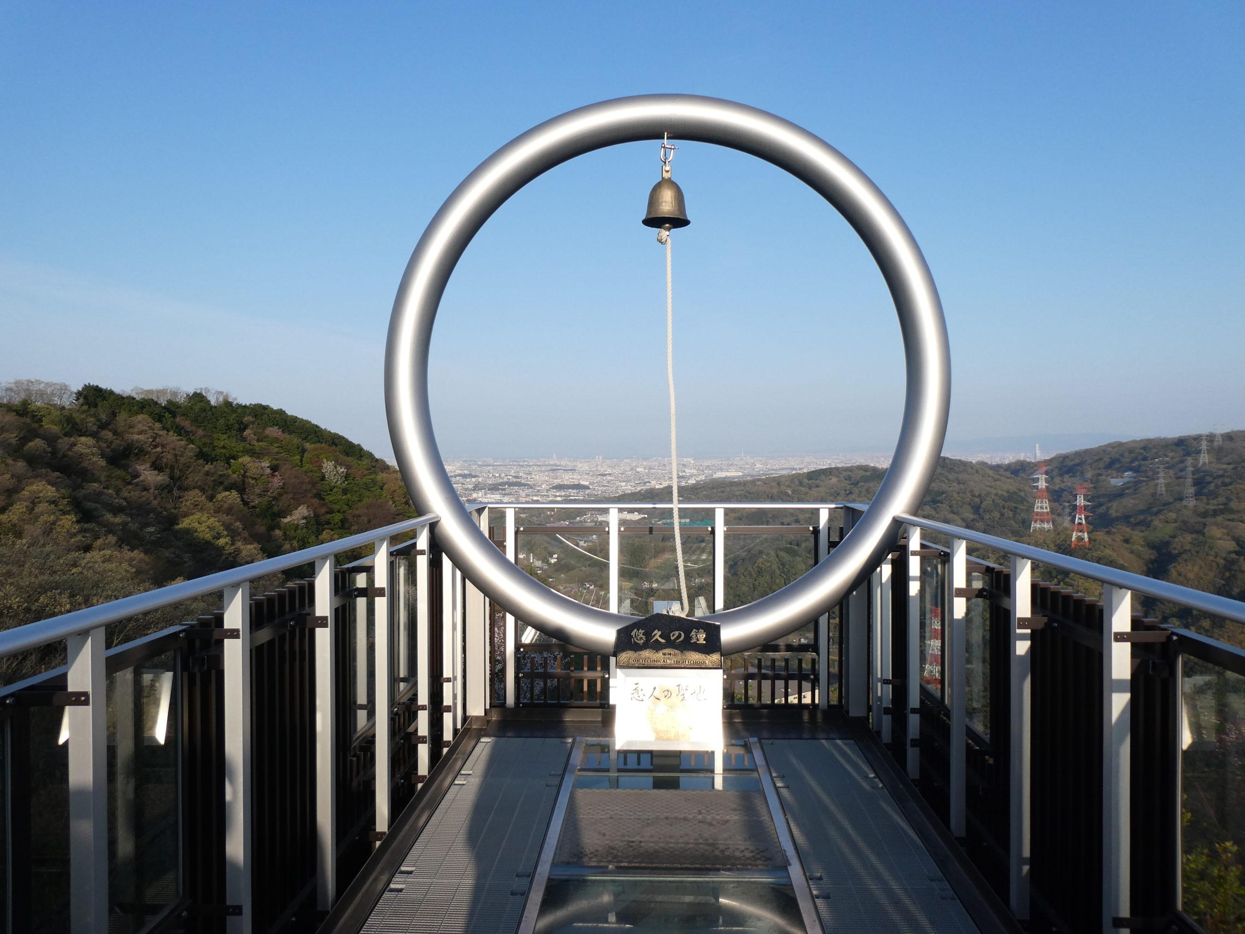 明神山 ハイキングコース 展望台 悠久の鐘