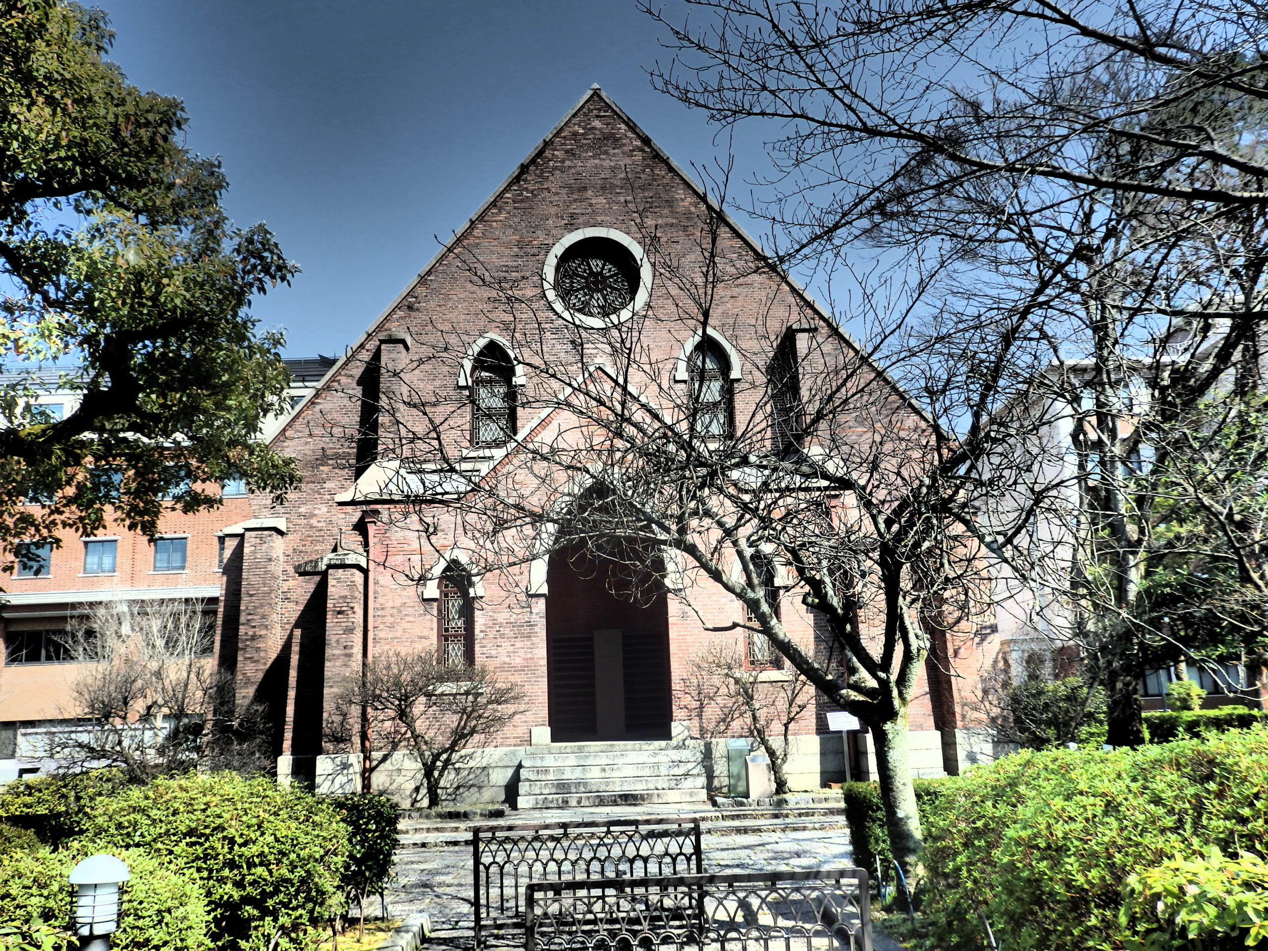 同志社大学 今出川キャンパス チャペル(礼拝堂)