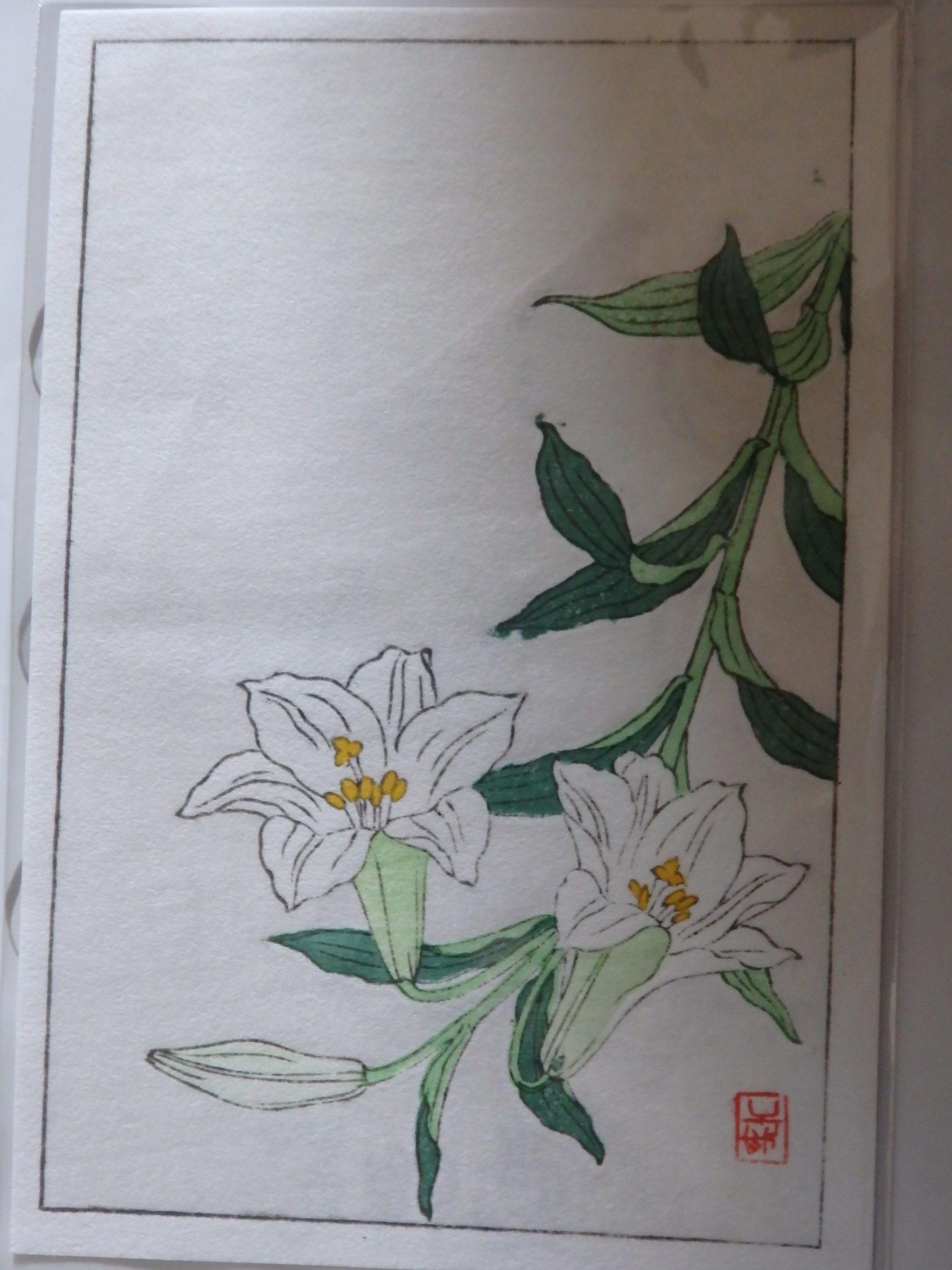 京都寺町芸艸堂 うんそうどう 木版画
